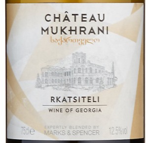 M&S Wine Chateau Mukhrani